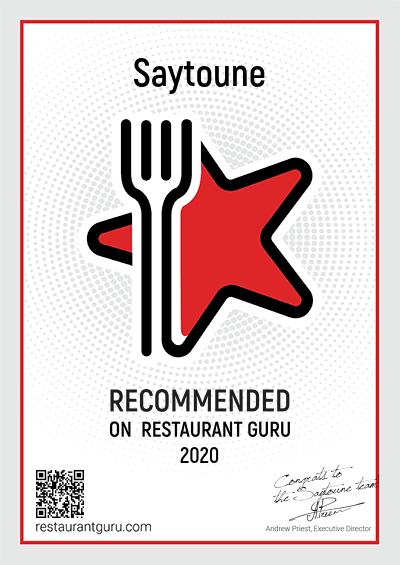 RestaurantGuru_Certificate1_preview